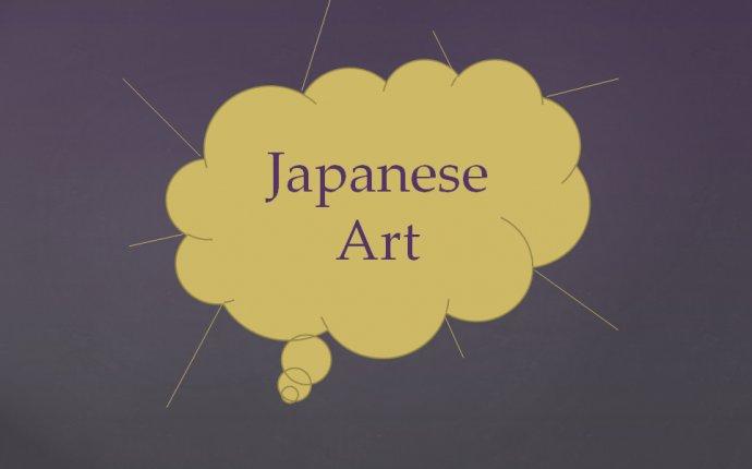 Japanese Art - Art for Kids!