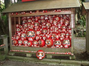 Things That Represent Japanese Culture Japan Culture And Traditions