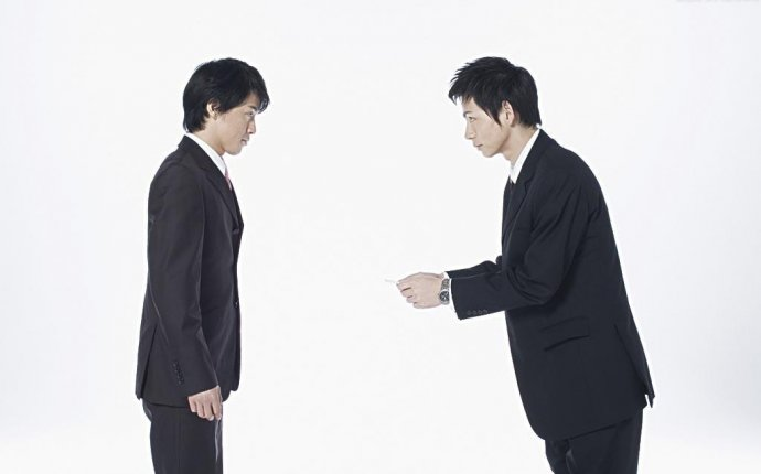Japanese communication etiquette
